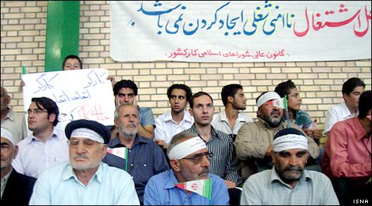 کارگران معترض