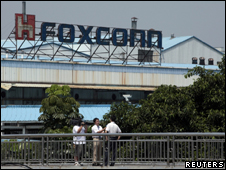Fábrica de Foxconn en Shenzhen, China.