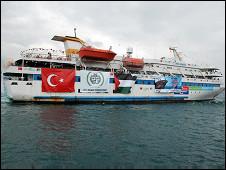 """احدى سفن """"اسطول الحرية"""""""