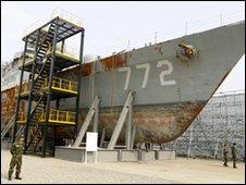 کشتی جنگی کره جنوبی