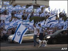 100603200013_israel_226x170_afp.jpg