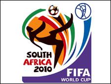 Logo FIFA Mundial 2010