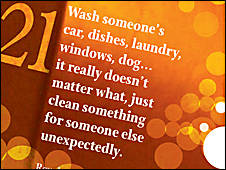 Tarjeta #21: lave algo de un extraño