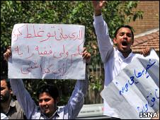 تظاهرات علیه حمایت مجلس از وقف دانشگاه