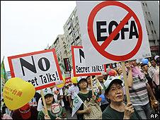 台湾举行反ECFA大规模群众示威
