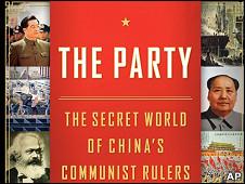 《中共统治者神的秘世界》一书封面