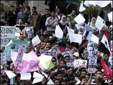 تظاهرة في مصر ضد الحرب على العراق