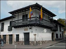 Museo de la Independencia Casa del Florero, Bogotá