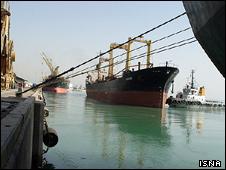 بندر تجاری ایران