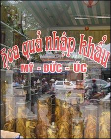 Cửa hàng ở Việt Nam-hình minh họa