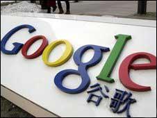 Logo Google ở Trung Quốc