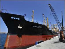 کشتی آمالیتا