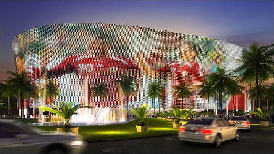 Propuestas de estadios para Qatar 2022 100714115201_sp_alrayyan_1