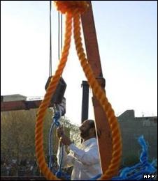 طناب دار در ایران
