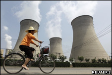 Chinese power plant