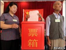 中国北京门头沟某村委会的选举