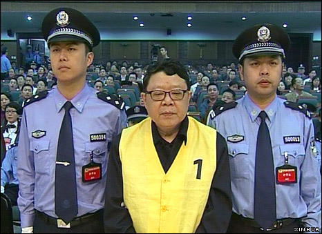 Wen Qiang, former senior justice official in Chongqing at his trial.
