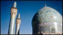 İsfahan'da bir cami