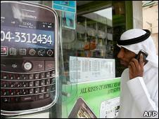إعلان لبلاك بيري في دبي