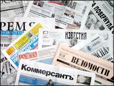 Российская пресса