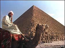 पिरामिड (फ़ाइल फ़ोटो)