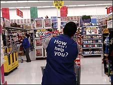 Supermercado estadounidense