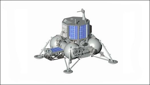 Plataforma lunar