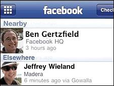 فيسبوك ينشيء خدمة الأماكن