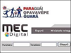Aviso en el sitio web del Ministerio de Educación de Paraguay.