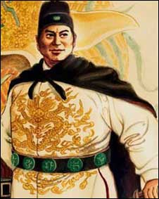 دریاسالار ژنگ هه