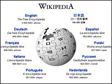 """جماعات إسرائيلية تريد تعديل مواد """"ويكيبيديا"""" لتعكس وجهة نظرها 100827121542_090826074632_wiki_logo226"""