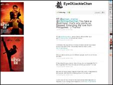 成龙在Twitter发表的评论(25/08/2010,Twitter截图)