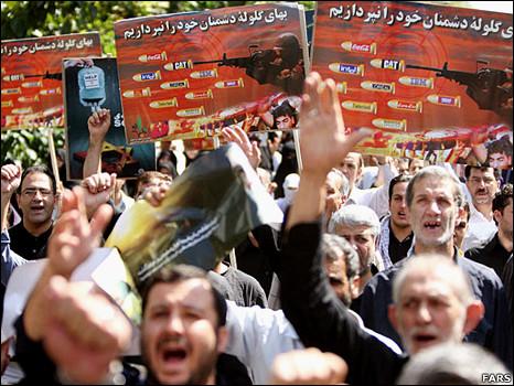 عکسی از راهپیمایی روز قدس