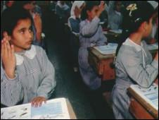 مدرسه ابتدایی در غزه