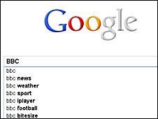 حصريا خبر جوجل تزيد سرعة محركها للبحث 100908140522_googlefuturo226