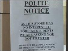 為什麼不禁止攜帶食品飲料,反而要禁止留學生呢?