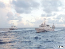台湾保钓船