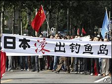 中国民众在北京日本大使馆外示威(18/9/2010)