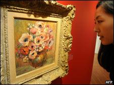 香港苏富比拍卖行油画