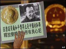 香港民主派人士示威呼吁释放刘晓波(08/10/2010)