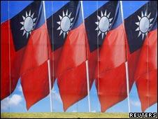中华民国国旗