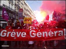 Демонстации во Франции