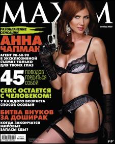 Anna Chapman en portada de Maxim Rusia