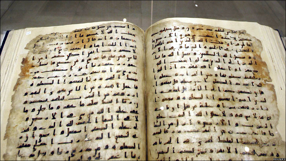 متاحف مصر 101025135719_04