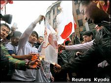 重庆反日示威