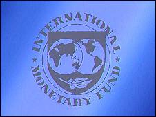 国际货币基金组织(IMF)标志