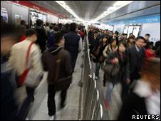 中国人口普查