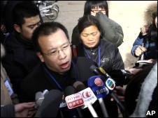 赵连海(2009年1月22日)
