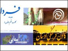 وضعیت و جایگاه رسانه های افغان ها در غرب