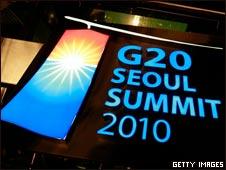 首尔G20会场(10/11/2010)